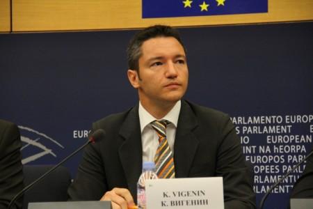"""Конференция """"Прогресивни правителства и партии в Югоизточна Европа"""""""